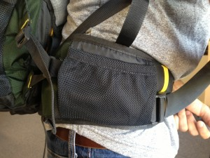 The Iliac Crest Shelf Cup feature of Mountainsmith backpacks